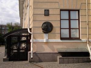Liszt memorial plaque