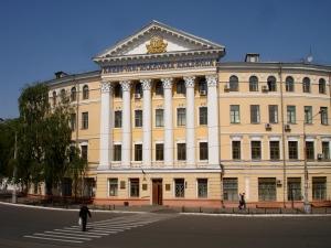 Kyiv Mogila Academy