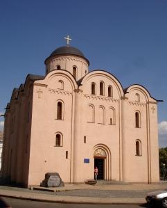 The Church of the Blessed Virgin Pirogoshya
